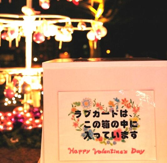 バレンタインのハート_f0091207_22405371.jpg