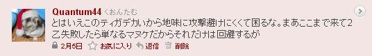 c0010809_16365811.jpg