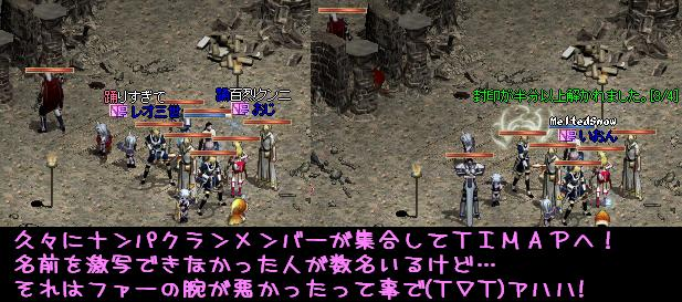 f0072010_013682.jpg