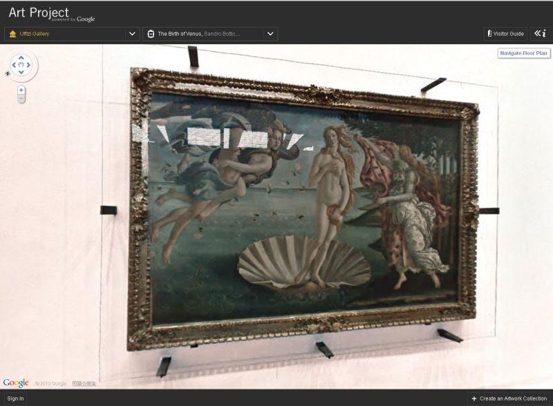 グーグルがやると美術館巡りはこうなる_c0025115_23224242.jpg