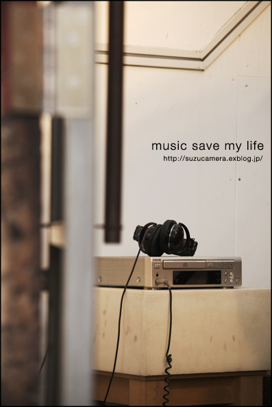 music save my life_f0100215_2514366.jpg