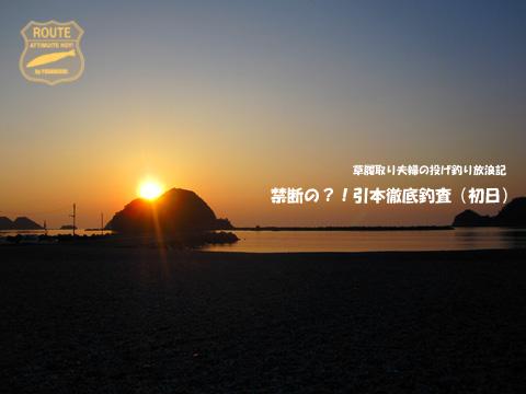 b0186119_16103231.jpg