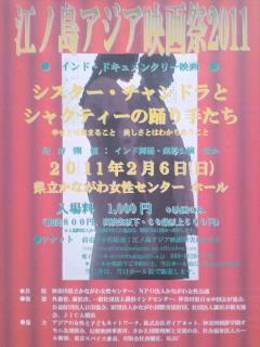 江ノ島で_f0190225_12231638.jpg