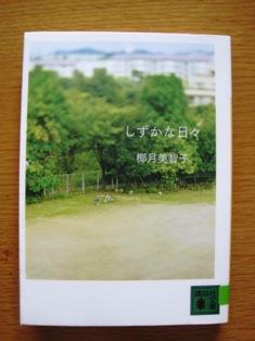 f0197526_1603635.jpg