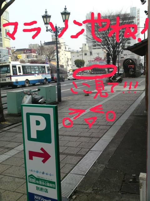 b0203727_120183.jpg