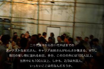 d0042827_3163367.jpg