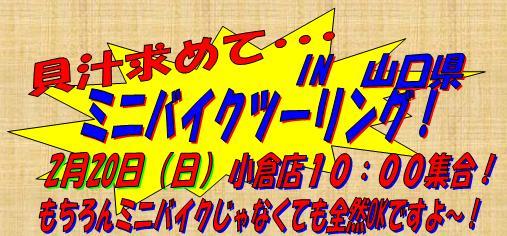 f0056935_18591874.jpg