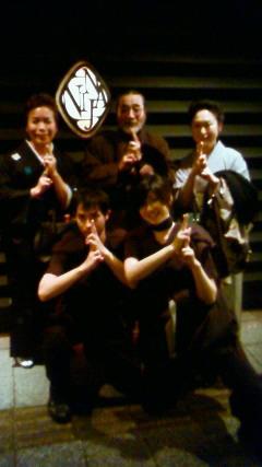 赤坂忍者に_f0140343_2251035.jpg