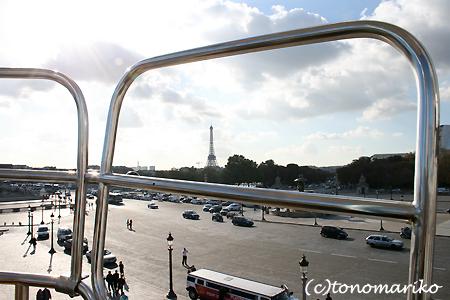 パリのキノコ観覧車_c0024345_19383560.jpg