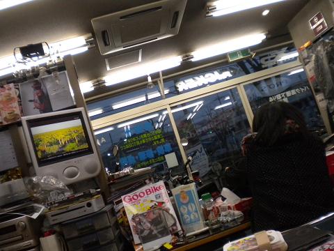 f0186368_20121912.jpg