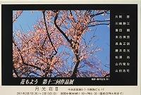 e0045977_19432436.jpg
