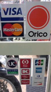 クレジットカード_a0165286_1944349.jpg