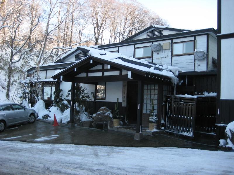 冬の乳頭温泉(7)妙乃湯_c0013687_1963381.jpg