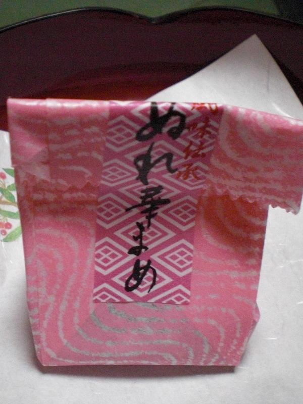 冬の乳頭温泉(7)妙乃湯_c0013687_1965333.jpg