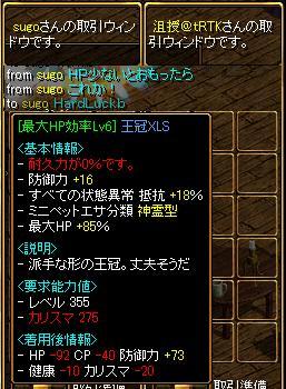 d0081603_0112098.jpg