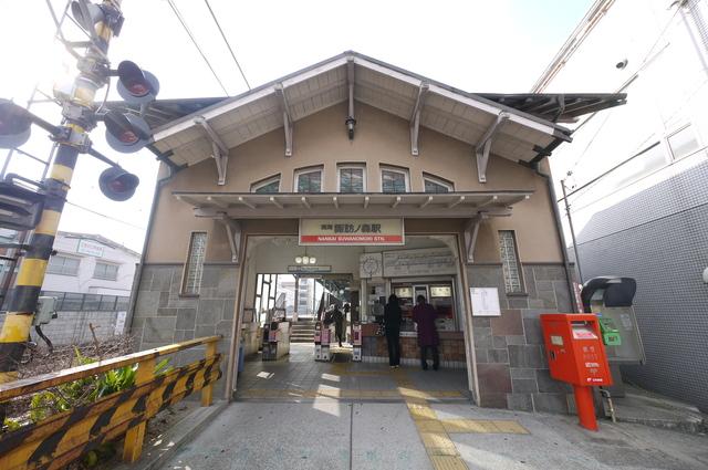 登録有形文化財の木造駅舎_e0214805_654292.jpg
