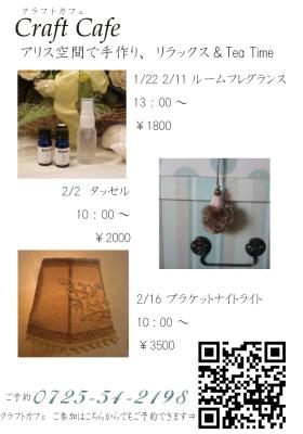 b0124008_1630839.jpg