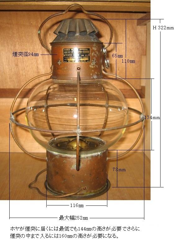 日本 船 燈