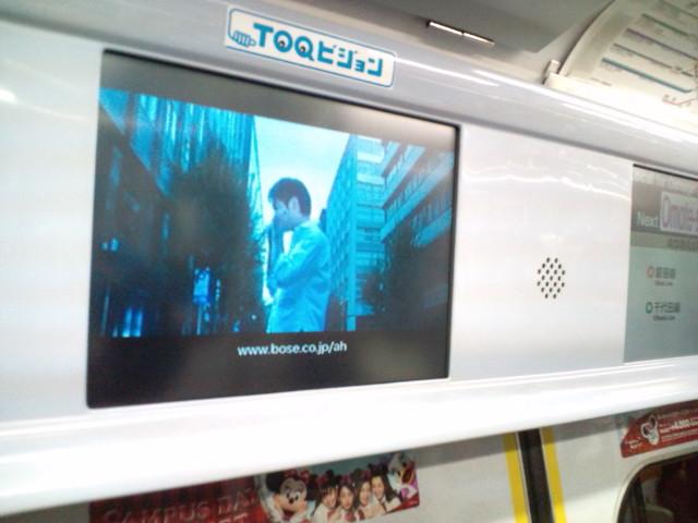 【CMナレーションを担当】月曜からなんと!渋谷中で僕の声が響き渡っておりますw 声◉KTa☆brasil→_b0032617_22591297.jpg
