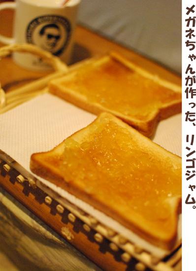 d0212419_20112610.jpg