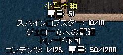 c0184233_16593835.jpg