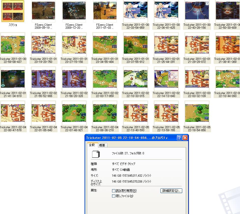 c0106635_0172715.jpg