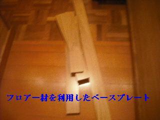 f0031037_22254771.jpg