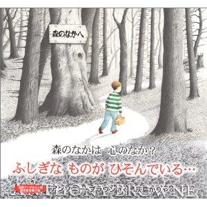 451BOOKS 大人のための絵本講座 2011_a0017350_21502584.jpg