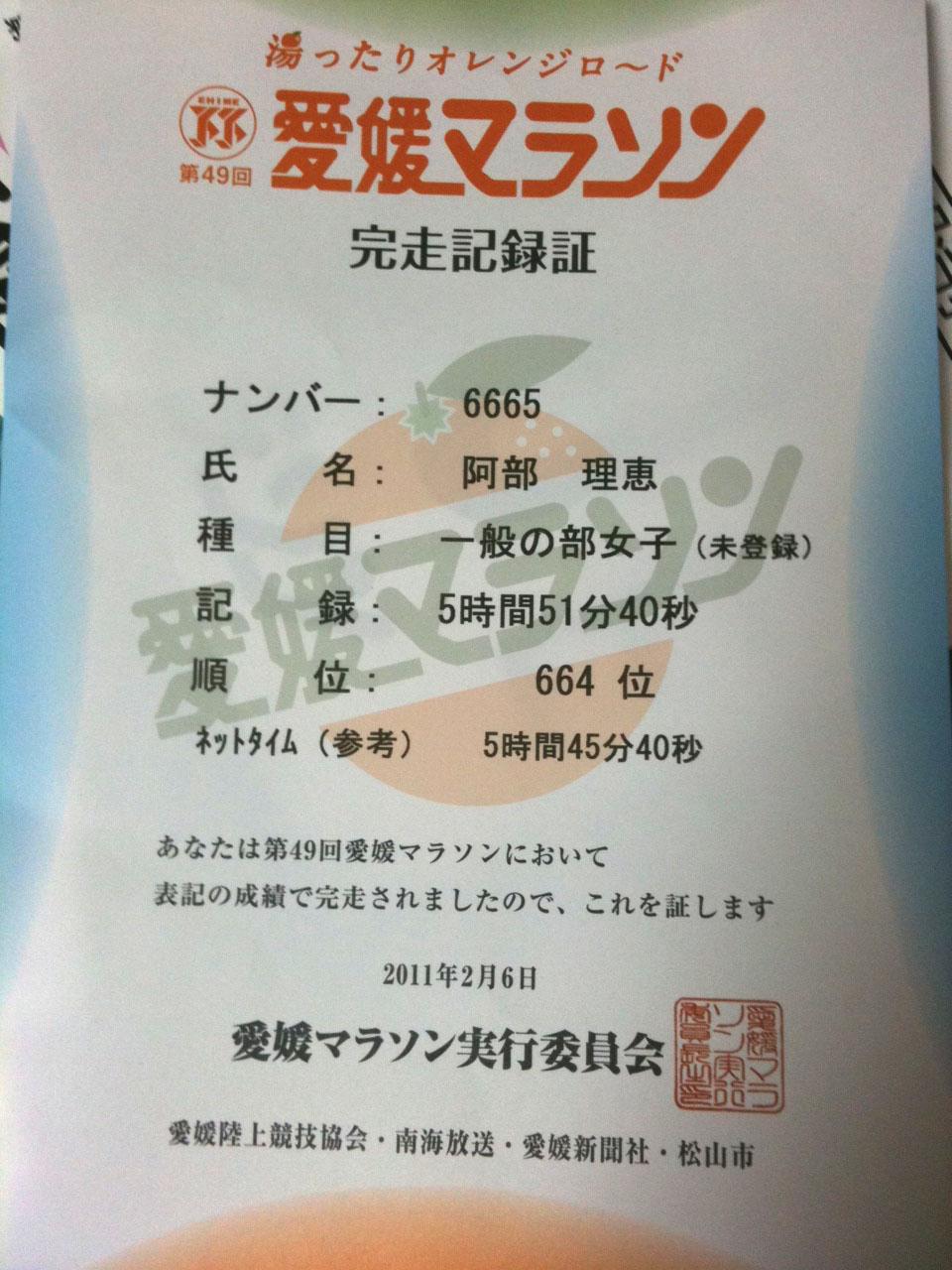 b0136956_10192388.jpg