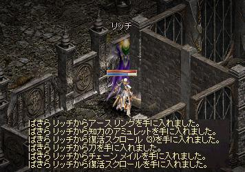 f0043259_18351615.jpg