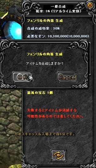 f0109674_18505893.jpg
