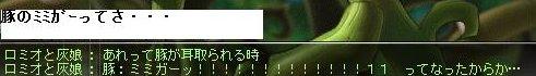 c0030580_1301558.jpg