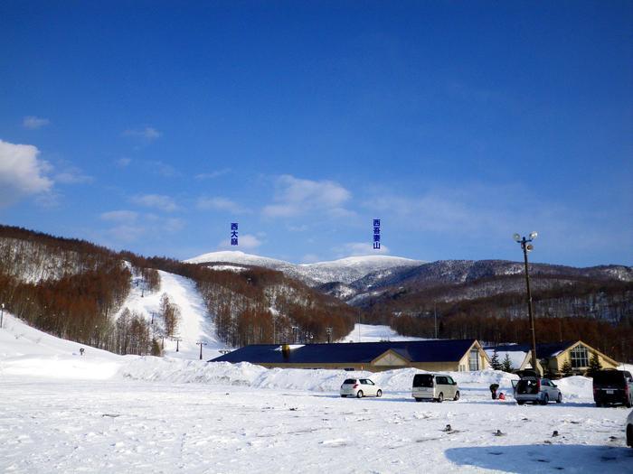 西吾妻山・二十日平 ~ 2011年2月4日_f0170180_2120565.jpg