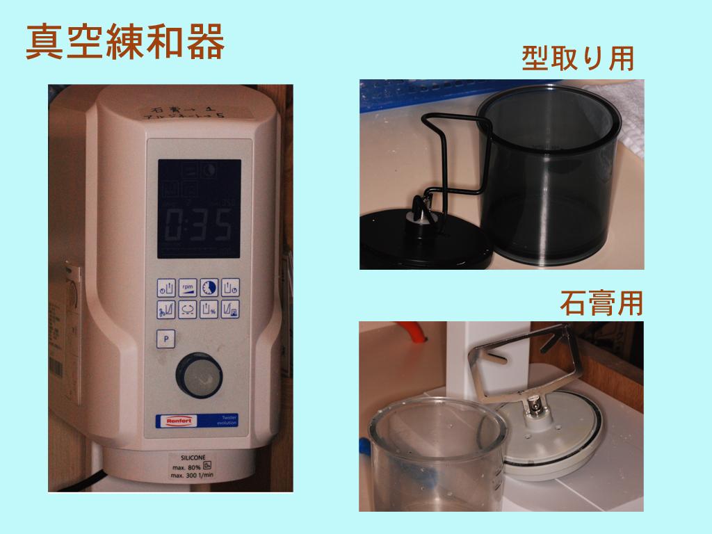 混ぜる器械_a0140882_16563880.jpg