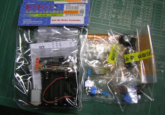 超素人の電子工作5_e0137686_129865.jpg