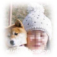 新年会_a0053987_15294092.jpg
