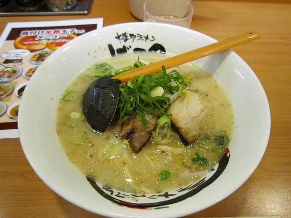博多ラーメンげんこつ 灘店 / 関西風味の博多ラーメン_e0209787_1322473.jpg