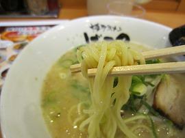 博多ラーメンげんこつ 灘店 / 関西風味の博多ラーメン_e0209787_1325257.jpg