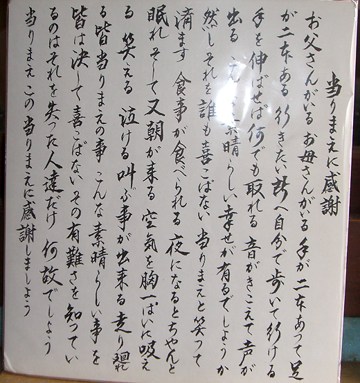 第3回香川県空手道交流大会_c0186691_13355761.jpg
