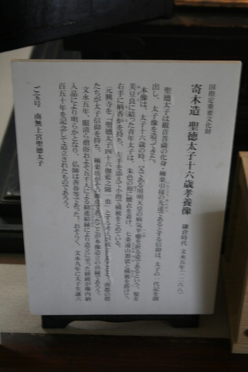 c0100195_20124772.jpg