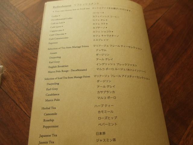 ハイアットリージェンシー東京 カフェ リージェンシースイーツブッフェ_f0076001_22572533.jpg