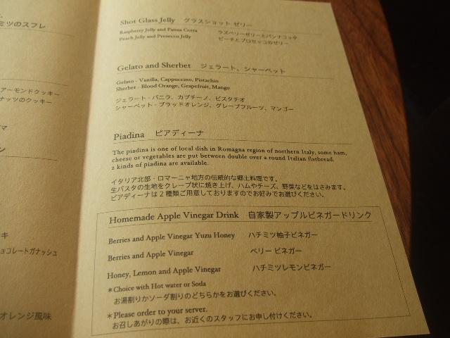 ハイアットリージェンシー東京 カフェ リージェンシースイーツブッフェ_f0076001_2257942.jpg