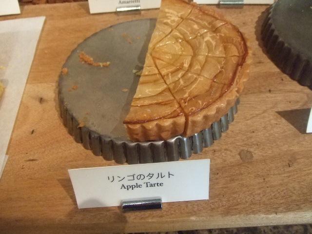 ハイアットリージェンシー東京 カフェ リージェンシースイーツブッフェ_f0076001_230933.jpg