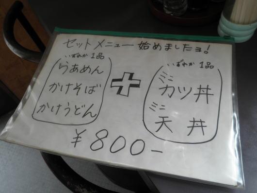 b0055202_21585220.jpg