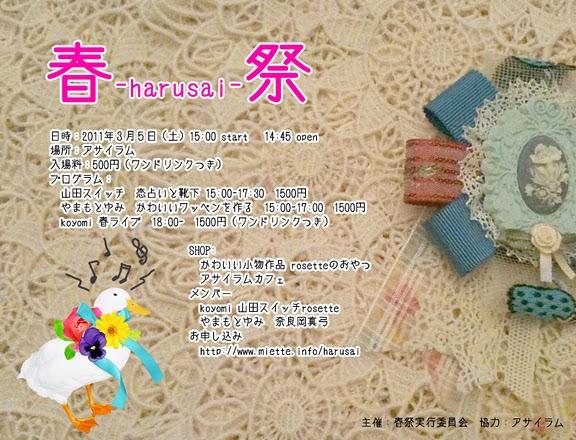 f0113109_21271936.jpg