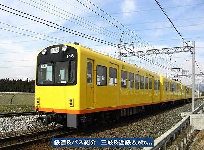 VOL,1540 『三岐鉄道北勢線 110列車』_e0040714_22253039.jpg