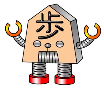 【書評】田中徹・難波美帆著「閃け! 棋士に挑むコンピュータ」_c0025115_1827743.jpg