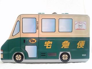 働く車はカワイイ「ヤマト運輸」_b0102217_22115551.jpg