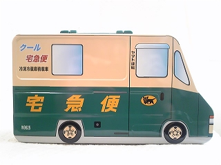 働く車はカワイイ「ヤマト運輸」_b0102217_22124060.jpg