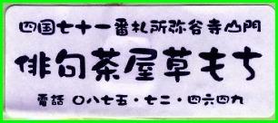 f0213825_1943675.jpg